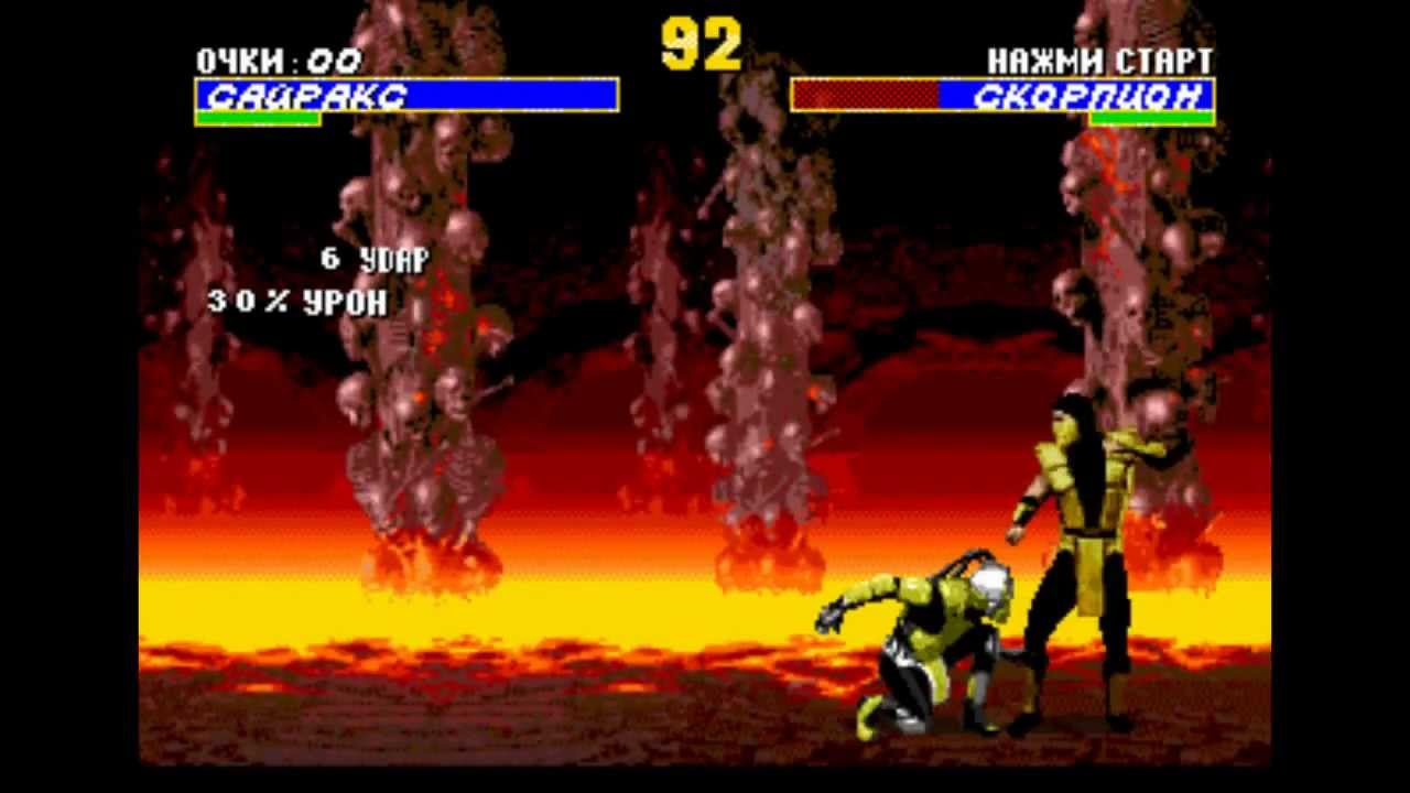 Сега игру ultimate mortal kombat 3