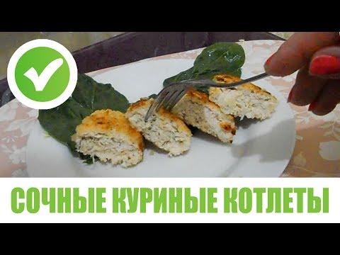 Сочные куриные котлеты с плавленым сыром - простой рецепт быстрого приготовления