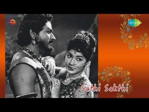 Sathi Shakthi | Chandamaama song