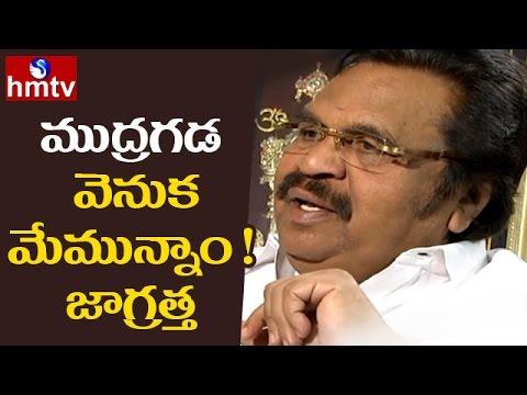 Dasari Narayana Supports Mudragada   Dasari Narayana Rao Exclusive Interview   HMTV