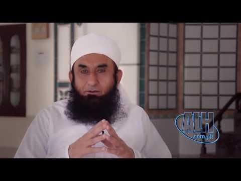 Husband & Wife Humbistri Bayan by Maulana Tariq Jameel