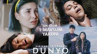 Bir kami to'lmagan dunyo (o'zbek serial) | Бир ками тўлмаган дунё (узбек сериал) 106-qism