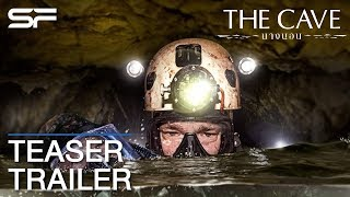 The Cave นางนอน | Teaser Trailer ตัวอย่างแรก ซับไทย