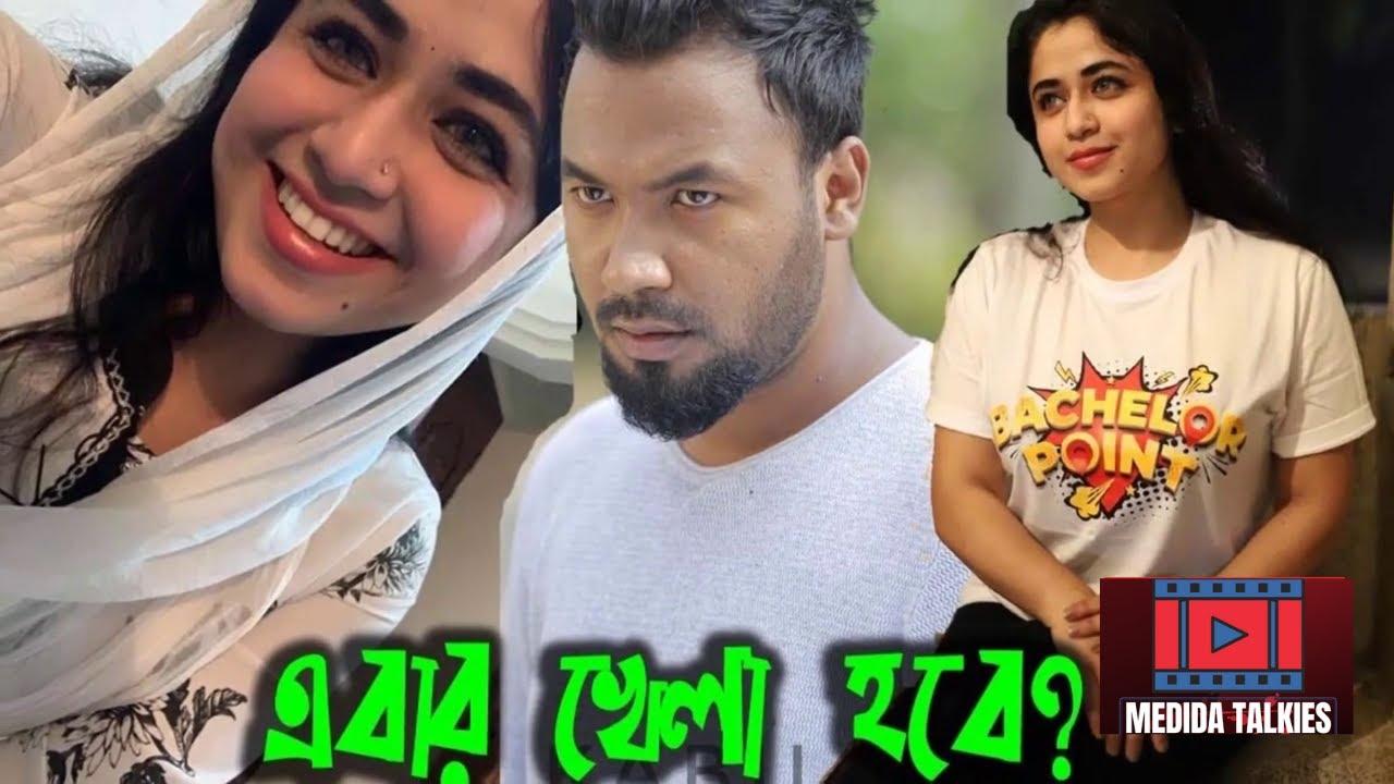 চলে এলো ব্যাচেলর পয়েন্টের নোয়াখালীর পর্ব | খেলা হবে!!! | Bachelor Point 3 | Bangla Natok | 2021