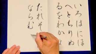 ★基礎 基本 小筆 中学校   書道 教秀 Japan