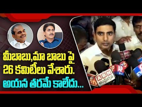 Nara Lokesh Sensational Comments on CM YS Jagan | ABN Telugu