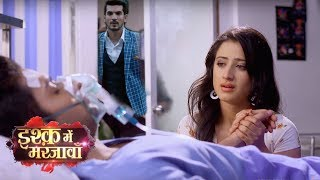 Ishq Mein Marjawan -19th October 2018 |  Latest Today News | Colors Tv New TV Serial 2018