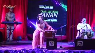 nazia iqbal new song azar da zara me ahle karar da zara me ahle 2016