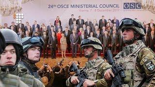 Збройні Сили за зразком НАТО, про що говорили на Раді міністрів ОБСЄ