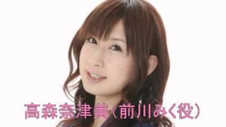 前川みく役 高森奈津美さん 自身のラジオ紹介がかなり笑える 高森奈津美 検索動画 26