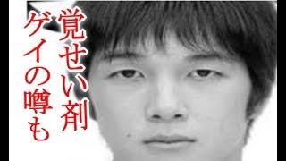 チャンネル登録おねがいします('◇'♪⇒https://goo.gl/ORAFZJ 橋爪遼容疑...