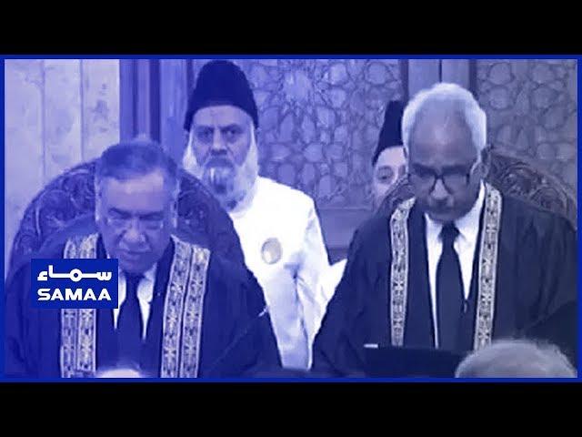 Justice Qazi Muhammad Amin Ahmad takes oath as SC judge | SAMAA TV | April 24, 2019
