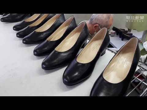 ナニワの靴会社再起への挑戦 下請け脱し顧客に接近
