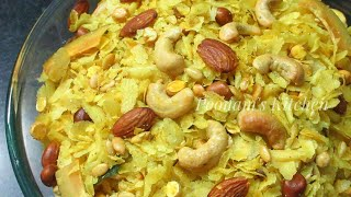 Roasted Poha Chivda Recipe - Diwali Special Snacks - Pohe Namkeen Recipe - Tea Time Snacks