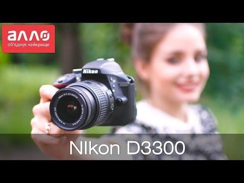 Видео-обзор фотокамеры Nikon D3300