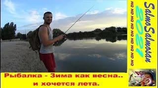 Рыбалка Зима как весна и хочется лета