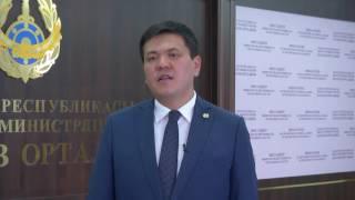 Комментарий МВД о поножовщине с участием полицейских в Таразе