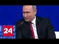 Вторая шутка Путина на ПМЭФ была про Трампа
