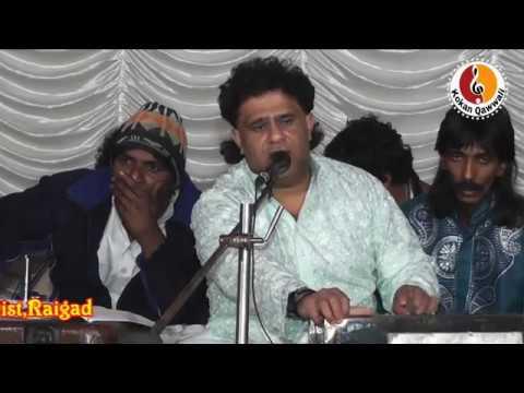 Jaaneman Tujh Ko Meri Yaad To Aati Hogi | Murad Aatish Qawwali | Kokan Qawwali