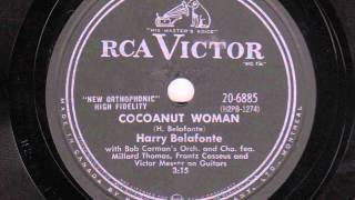 Cocoanut Woman [10 inch] - Harry Belafonte with Bob Corman
