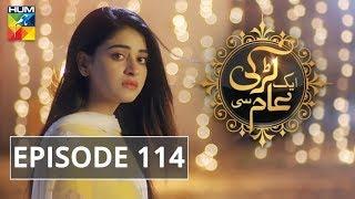 Aik Larki Aam Si Episode #114 HUM TV Drama 30 November 2018