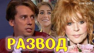 Смотреть Галкин и Пугачёва разводятся из за беременной Юлии Барановской? онлайн