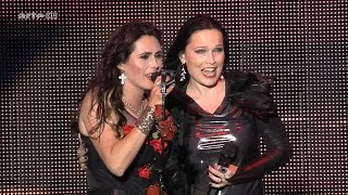 Within Temptation Ft Tarja Paradise Live At Hellfest Festival 2016