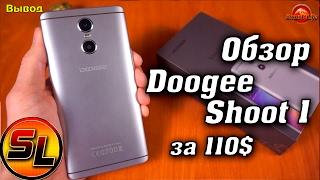 Doogee Shoot 1 обзор смартфона с двойной камерой! Первый пошёл! :)   review
