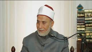 هل تعرف من أول من أسلم من الرجال ليس سيدنا أبو بكر الصديق فمن هو اعرف نبيك Youtube