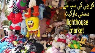 Lighthouse market cheap things Karachi Best HD
