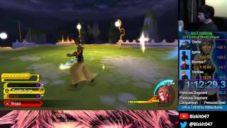 Kingdom Hearts HD 2.5 BBS - 1st Try Mysterious Figure w/Terra LV1
