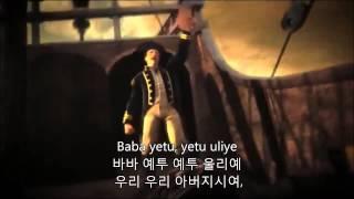 문명 OST - Baba yetu (바바 예투) 한글자막