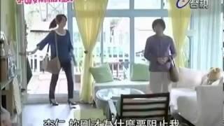 小資女孩向前衝【第十四集】part2