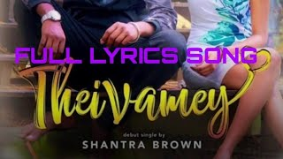 THEIVAMEY FULL LYRIC SONG