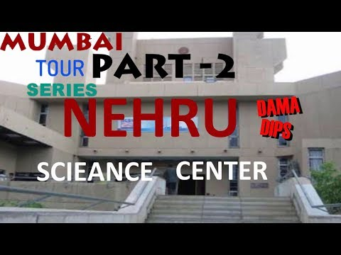 PART 2 NEHRU SCIENCE CENTER : MUMBAI TOUR
