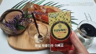 면역력키우기 강원인삼농협 홍삼농축액골드