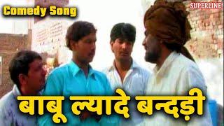 haryanvi hit album naya pilura song meri liya de banri