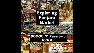 Exploring  Banjara Market Gurgaon Sector 56