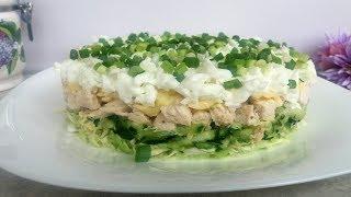 ВКУСНЫЙ и простой слоеный диетический салат из капусты с грудкой: рецепт без майонеза