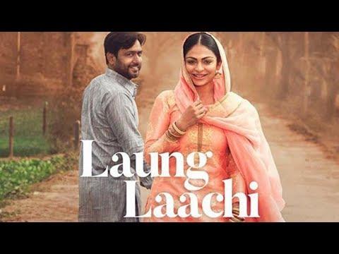 Laung Laachi Title Track Lyrics - with English Translation