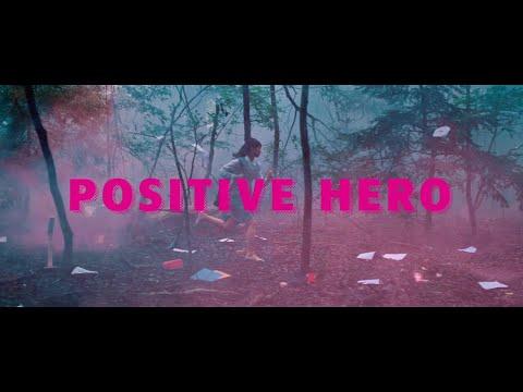 チャラン・ポ・ランタン / 「ポジティブヒーロー」 inspired by 棚橋弘至 MUSIC VIDEO(full ver.)