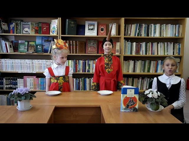 Изображение предпросмотра прочтения – «Народное творчество 2А класс» читают произведение «Лиса и Журавль» (Русский фольклор )