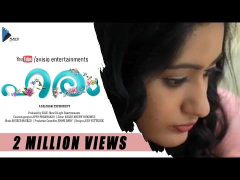 ഹരം | Haram  Malayalam Video Song HD | 2018 | ft. Vishnu Unnikrishnan & Megha Mathew | Bilahari