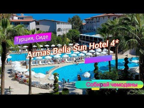 Отзыв об отеле Armas Bella Sun Hotel 4* (Турция, Сиде)