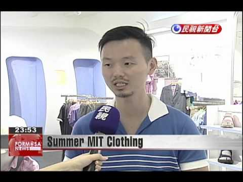 Taiwan clothing manufacturers create special outfits for summer