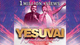 Mass Mass- Yesuva Kondaaduven| Sammy Thangiah| Jeswin Samuel Official Video