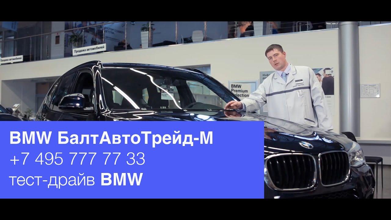 Выпуск первый. Обледенение щеток лобового стекла BMW Как поменять щетки БМВ