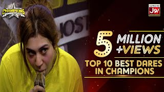 Top 10 Best Daŗes In Champions | Champions With Waqar Zaka | Champions Auditions