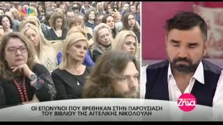Entertv:Δημήτρης Κοντομηνάς: Δείτε τον για πρώτη φορά με τη νέα του σύντροφο!
