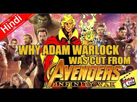 Why Adam Warlock Is Not In Avengers: Infinity War ? [Explained In Hindi]